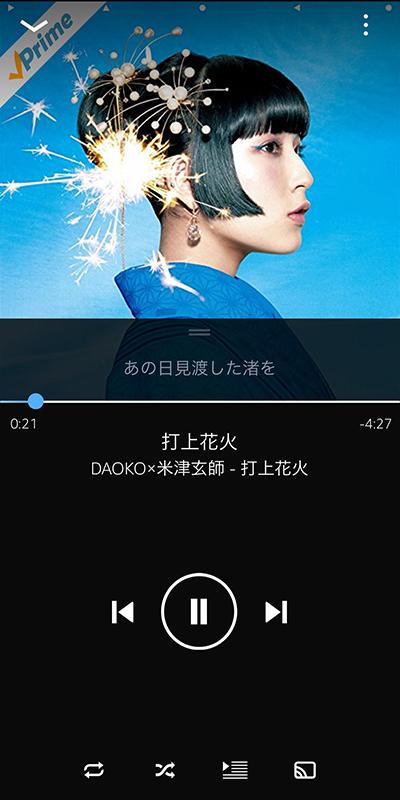 歌詞表示でカラオケの練習にも使えるようになったAmazon Prime Music