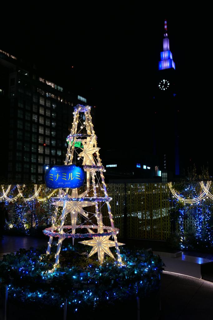 Shinjuku Minamillumi