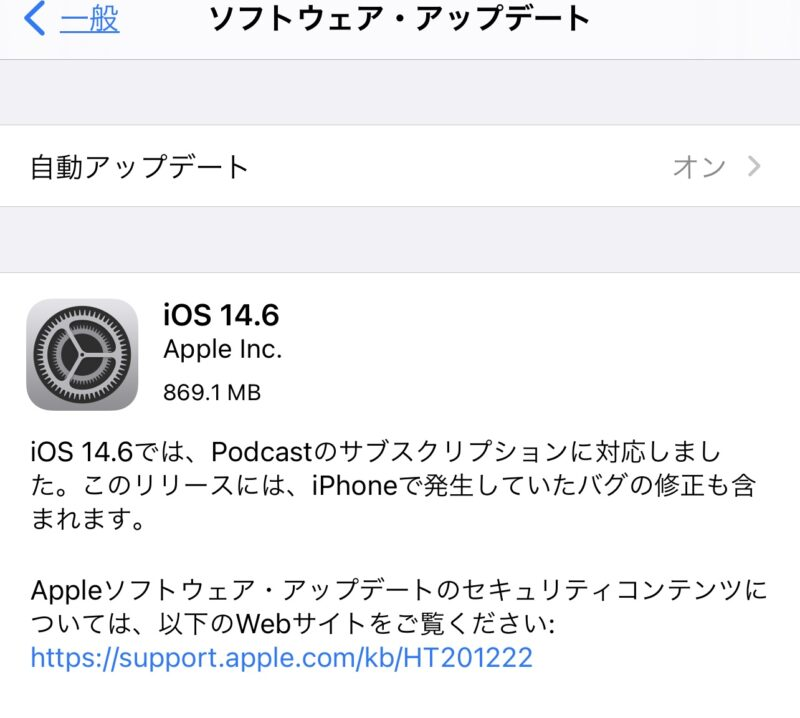 iOS, watchOS, macOS updated